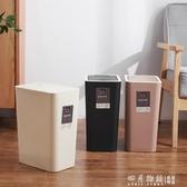 垃圾桶帶蓋家用衛生間廚房客廳帶蓋長方形廁所有蓋按壓式拉圾紙簍