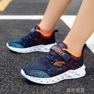 快速出貨 男童運動鞋夏款新款單網面透氣軟底鏤空中大童鞋小學生跑步鞋