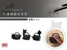 不鏽鋼貓咪造型筷架-3種樣式《Midohouse》