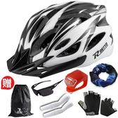 自行車頭盔男山地車頭盔單車安全帽一體成型騎行裝備帽子騎行頭盔  ifashion部落