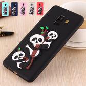 三星 Note8 S8 S8 Plus S7 S7 Edge 手機殼 保護殼 全包覆 矽膠 軟殼 熊貓矽膠殼