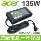ACER 宏碁 135W . 變壓器 5.5*1.7mm 紫色接頭 VN7-791G VN7-792G