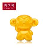 Q版生肖系列黃金吊墜(猴) 周大福