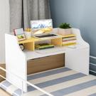 床上書桌床上小桌子簡易家用