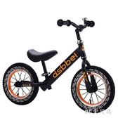 兒童平衡自行車無腳踏滑步車雙輪滑行車2-7歲小孩學步平行車 QQ6390『MG大尺碼』