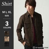 仿麂皮標準領襯衫
