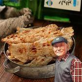 韓國 南大門老爺爺 手撕魚片 烤魚片 200g【庫奇小舖】