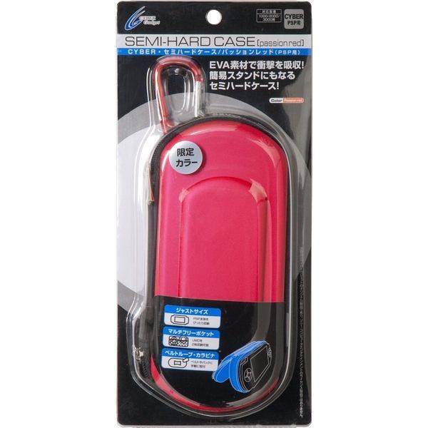 PSP專用 日本 CYBER Gadret EVA 耐衝擊 半硬包 硬殼包 主機包 保護包 紅色款【玩樂小熊】
