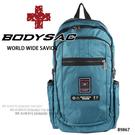 藍綠色-機能後背包 採用耐磨素材 / YKK拉鍊- AMINAH~【BODYSAC B9867】