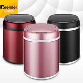 智慧垃圾桶 感應垃圾桶充電式廚房客廳衛生間歐式創意自動大號智慧垃圾桶家用【韓國時尚週】