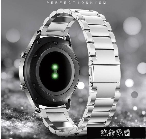 手環華為B3/B6錶帶智慧手環B6/B3青春版運動手環腕帶 【全館免運】