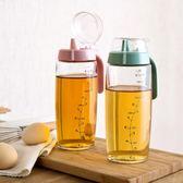 帶刻度透明玻璃油壺大號油瓶廚房用品防漏裝醋瓶香油瓶油罐 【快速出貨八折免運】