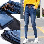 2019春裝新款高腰大碼鬆緊腰牛仔褲女長褲寬鬆顯瘦學生小腳哈倫褲『潮流世家』