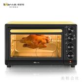 220V烤箱家用烘焙多功能全自動大容量蛋糕面包小型電烤箱家庭32升CC2773『美鞋公社』