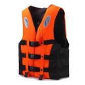樂迪專業加厚救生衣 成人船用釣魚馬甲兒童便攜式大浮力救身背心 米蘭潮鞋館