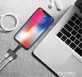 蘋果7耳機轉接頭iphone二合一p轉換器8x充電7plus聽歌i七分線器八 多莉絲旗艦店