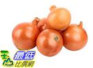 [COSCO代購] 促銷至8月14日 W85744 進口洋蔥10公斤