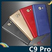 三星 Galaxy C9 Pro 類碳纖維保護套 軟殼 防滑防刮 不留指紋 散熱氣槽 卡夢全包款 手機套 手機殼