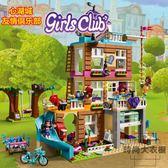 兼容樂高積木益智力拼裝兒童玩具公主夢城堡【時尚大衣櫥】