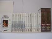 【書寶二手書T1/音樂_JGY】古典音樂400年_16書100光碟合售_附殼