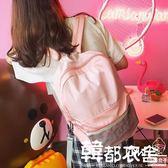 後背包-日系字母簡約休閑情侶印花書包男女學生小清新背包雙肩包-韓都衣舍
