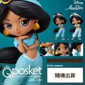 迪士尼Q POSKET阿拉丁公主 (二色隨機)_BD37597