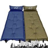 店長推薦充氣墊戶外帳篷睡墊防潮自動充氣床單人午休墊雙人露營【潮咖地帶】