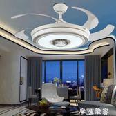 隱形吊扇燈風扇燈客廳餐廳家用變頻簡約現代帶LED的52寸風扇吊燈 igo摩可美家