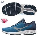 MIZUNO WAVE RIDER WAVEKNIT 3 男鞋 慢跑 路跑 4E 寬楦 耐磨 DROP 12mm 藍【運動世界】J1GC193139