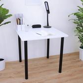【頂堅】正方形餐桌/書桌/工作桌/會議桌-寬80x高75公分-二色可選素雅白色