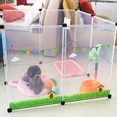 【寵物貴族】日系正品高質感寵物柵欄/寵物圍欄/寵物圍籬/寵物窩/寵物籠