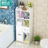 衛生間置物架落地式儲物櫃子廁所馬桶免打孔家用洗手間浴室收納架YTL·皇者榮耀3C