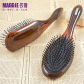 MAGGIE/玫姬面包頭皮按摩梳氣囊梳子捲髮梳長髮頭部經按摩梳 露露日記