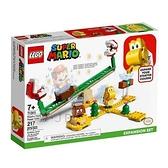 【南紡購物中心】【LEGO 樂高積木】超級瑪利歐系列 - 吞食花翹翹板71365