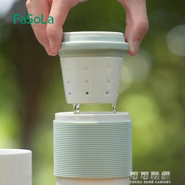 FaSoLa日式便攜旅行茶具茶杯簡約創意戶外單雙人小泡茶隨身飄逸杯 可可鞋櫃