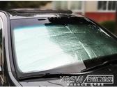 汽車遮陽擋前檔風玻璃防曬隔熱遮陽簾汽車遮陽板車窗太陽擋隔熱板『新佰數位屋』