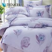 ✰加大 薄床包兩用被四件組✰ 100%純天絲《芙拉瓦》