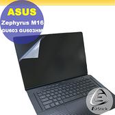 【Ezstick】ASUS GU603 GU603HE GU603HM 靜電式筆電LCD液晶螢幕貼 (可選鏡面或霧面)