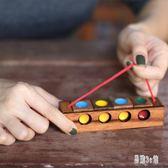 木質四色解鎖對色棋燒腦玩具大人木制孔明鎖魯班鎖圣誕節禮物OB3747『易購3c館』