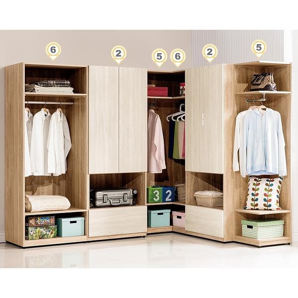 【森可家居】葛瑞絲8.42尺組合衣櫃(全組) 8ZX309-4 衣櫥 北歐風 系統式設計 可隨意配置