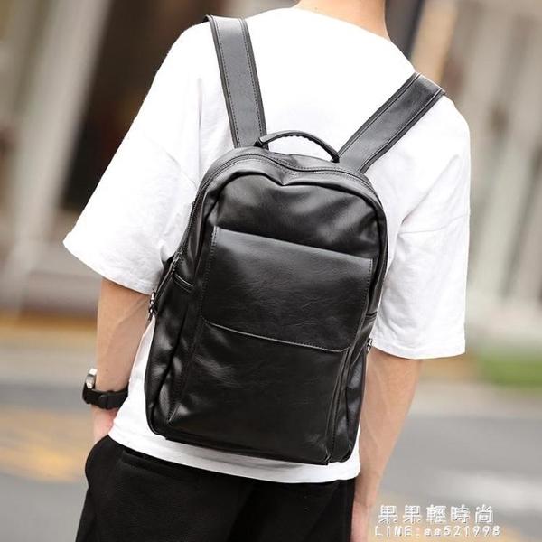 後背包 新款潮男包簡約後背包韓版皮質 商務潮流背包學生書包 旅行包潮包【果果新品】