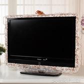 電視罩電視裝飾花邊液晶電視機罩蕾絲公主布藝電視罩獨立防塵電視圈 大宅女韓國館