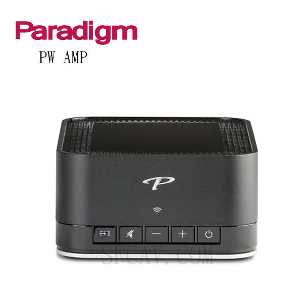 【竹北勝豐群音響】PARADIGM PW AMP 無線綜合擴大機
