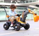 電動挖掘機 玩具車電動推土機可坐人可騎大型超大號男孩工程車可坐TW【快速出貨八折鉅惠】
