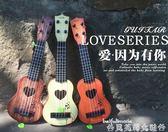 吉他兒童小吉他它玩具可彈奏仿真中號尤克裏裏初學者樂器琴音樂送撥片 貝芙莉LX
