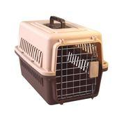 全館免運八折促銷-寵物航空箱 狗狗貓咪外出箱空運托運箱 旅行箱運輸貓籠子便攜外出