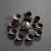 傳藝窯側把紫砂茶壺功夫茶具套裝茶杯整套茶道家用禮