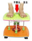 扭腰盤 雙彈簧跳舞機扭腰機健身器材家用女7扭扭樂紐妞扭腰盤 卡菲婭