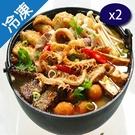 佳佳麻辣燙-牛肉/碗X2【愛買冷凍】