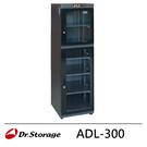 Dr.Storage   256公升雙層大容量防潮箱   ADL-300 不含安裝一樓簽收